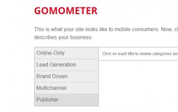 GoMoMeter